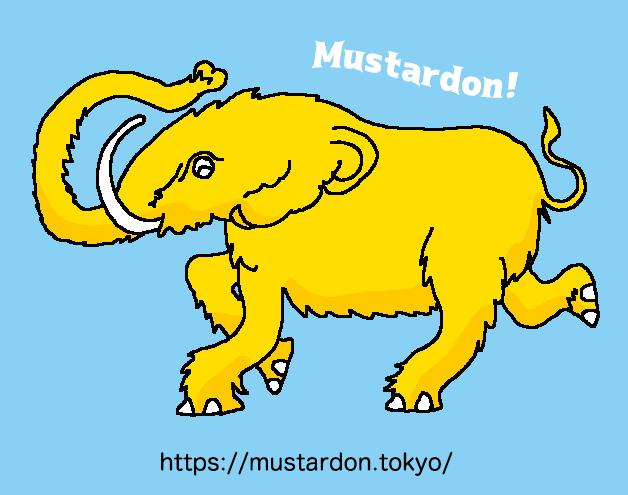 Mustardon